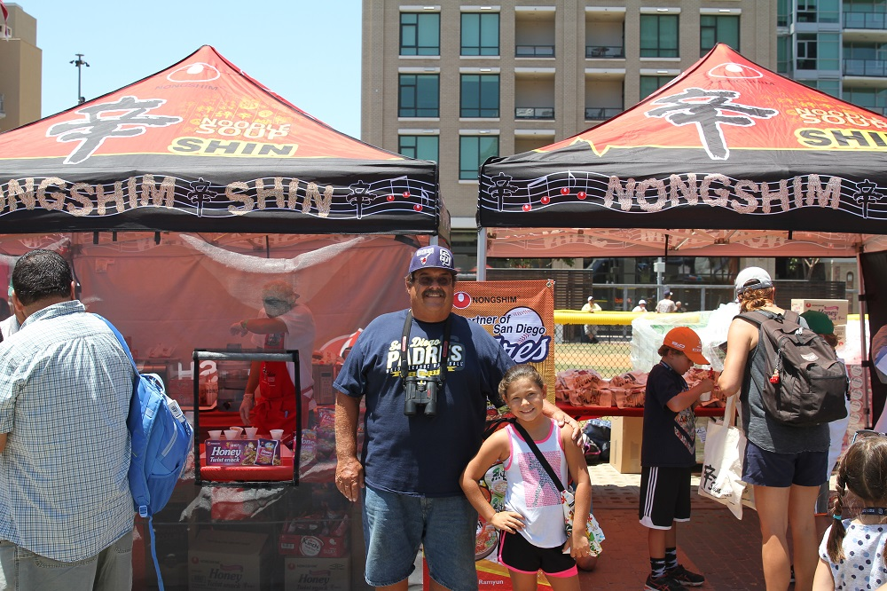 San Diego Padres Event