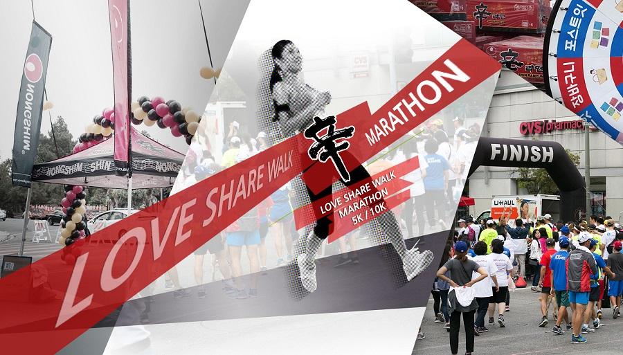 loveshare 5K/10K marathon