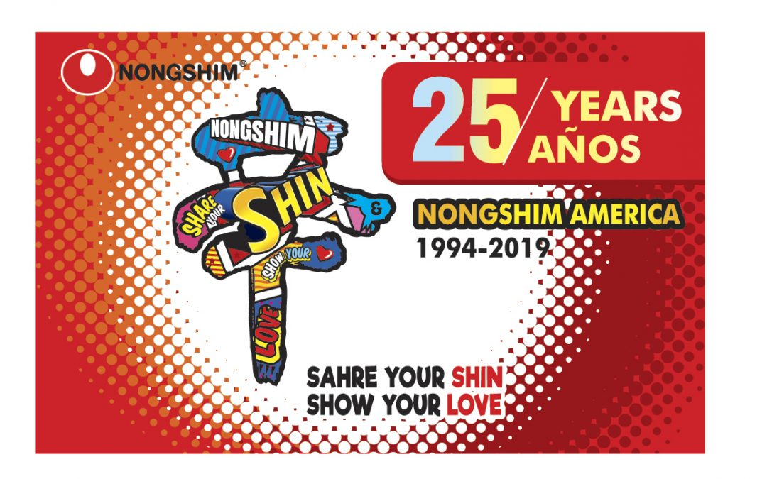 Nongshim 25 Years New Promo Design